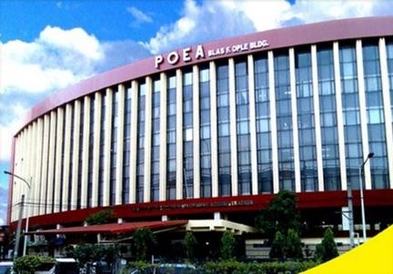 poea list of regional office