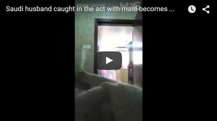 Viral Video In Saudi  Husband Caught Cheating When His Wife Put A Secret Camera - Ph -5520