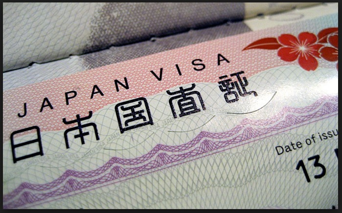 how to apply japan tourist visa