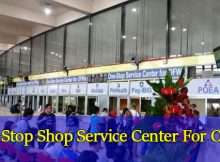 One-Stop-Shop-Service-Center-For-OFWs-Officially-Opens