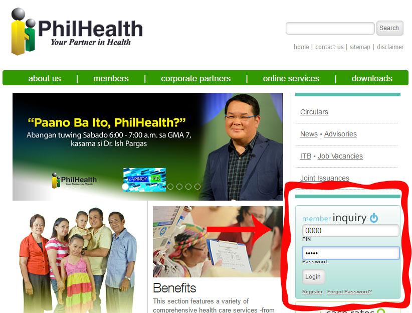 philhealth-mdr-form