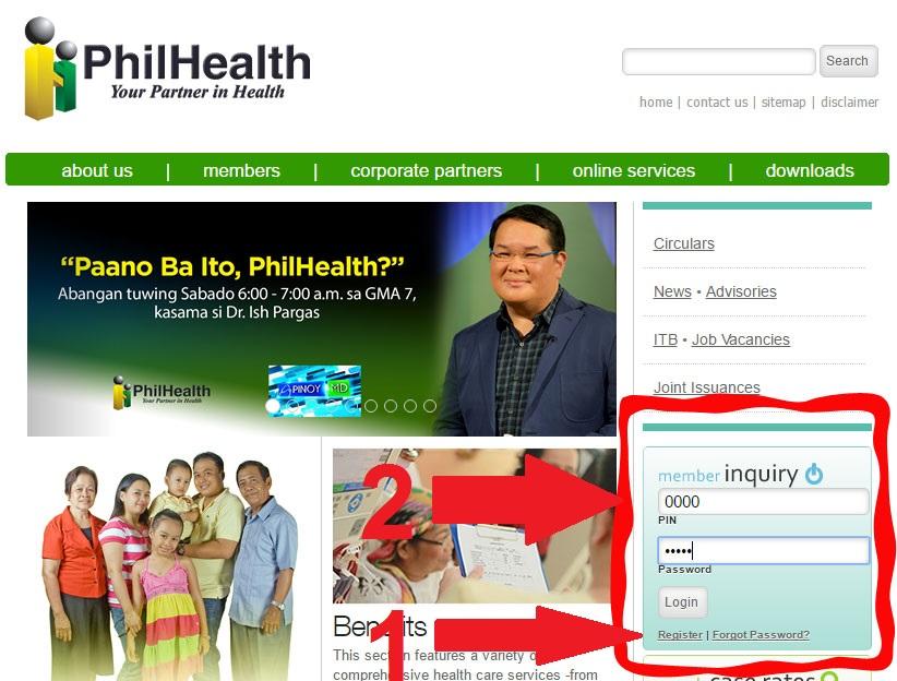 philhealth-mdr-form_0